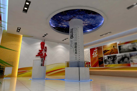 公交三公司展厅