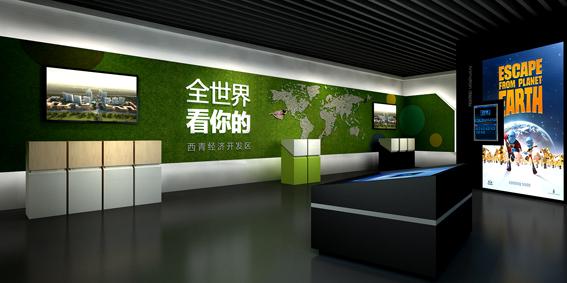 西青区管委会展厅2